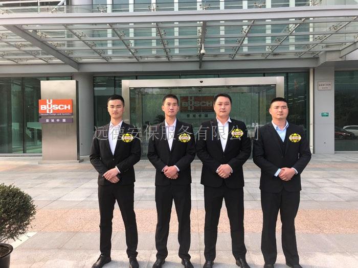 广州临时保镖服务